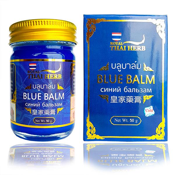 Синий тайский бальзам  применение отзывы где купить