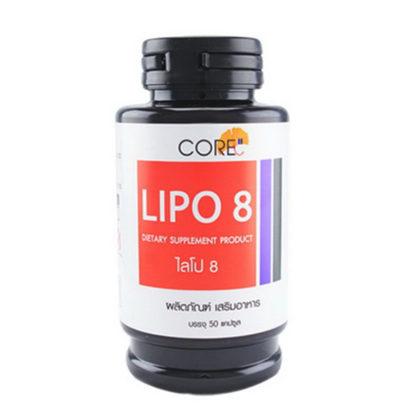 Капсулы для быстрого похудения Lipo 8