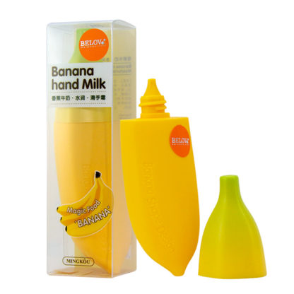 Банановое крем-молочко для рук Belov