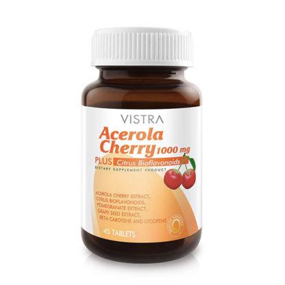 Капсулы тропическая вишня Ацерола Acerola Cherry