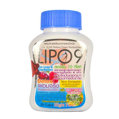 Натуральные капсулы для похудения LIPO 9