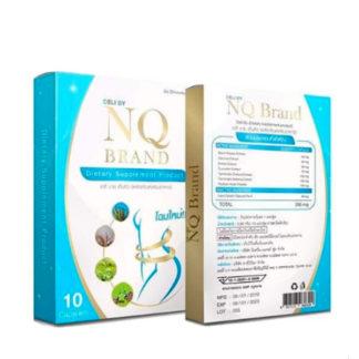 Капсулы для похудения deli by nq brand 10 капсул
