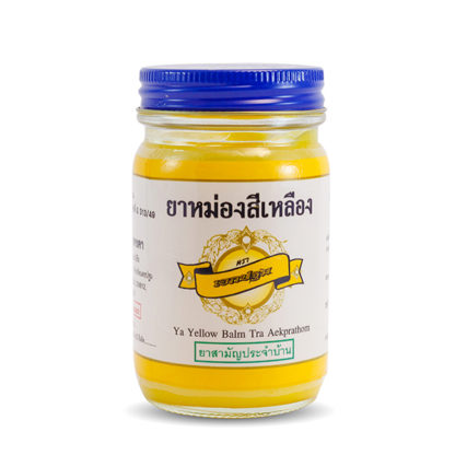 Желтый разогревающий бальзам Yellow Kongka Balm