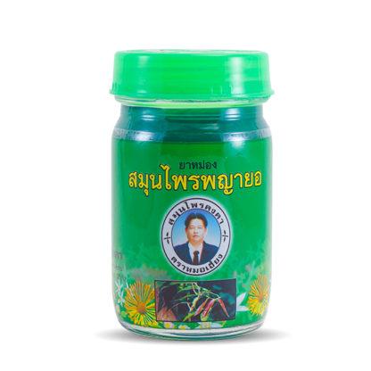 Тайский зеленый бальзам от варикоза с клинокантусом Kongka Herb