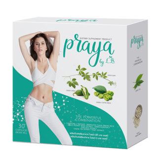 Инновационные двухфазные капсулы для похудения - Praya By LB