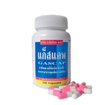 Ветрогонное средство Gascap от Yanhee