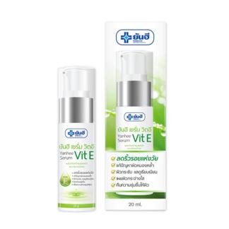 Сыворотка для проблемной кожи Yanhee Serum Vit E