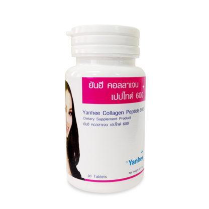 Капсулы с коллагеном Yanhee Collagen Peptide 600