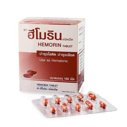 Капсулы для повышения гемоглобина и очищения крови Hemorin
