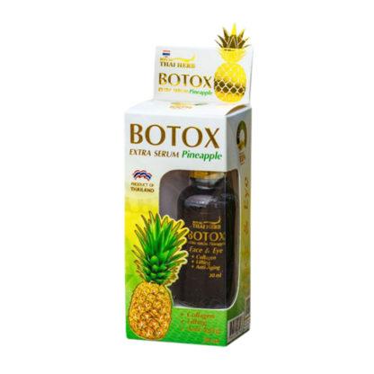 сыворотка с эффектом ботокс с ананасом Botox Extra Sеrum