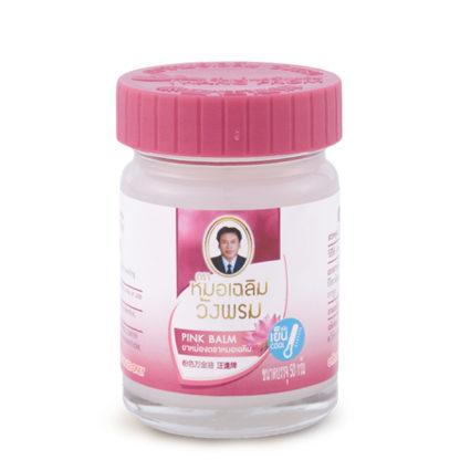 Розовый охлаждающий бальзам с лотосом Wang Prom