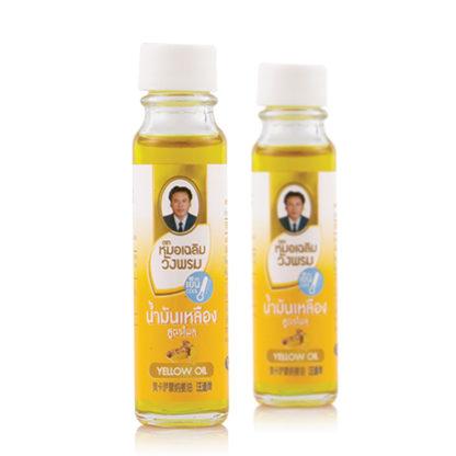 Желтое травяное масло Wang Prom Yellow Oil 20 мл