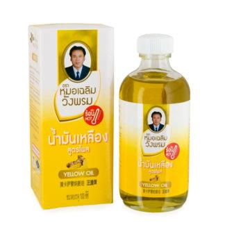 Желтое травяное масло Wang Prom Yellow Oil 100 мл