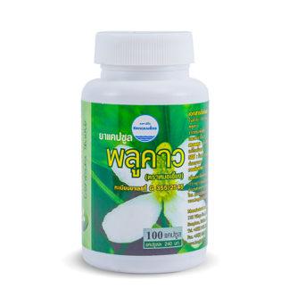 Капсулы Плу Кхао для очищения лимфатической системы и кожных заболеваний