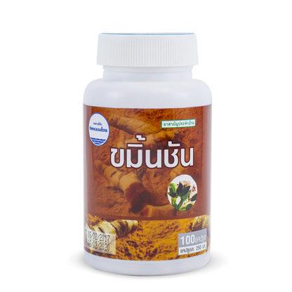 Капсулы Камин Чан для лечения желудка Turmeric Kongka Herb