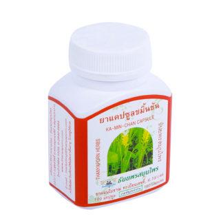 Капсулы Камин Чан для лечения различных заболеваний желудка