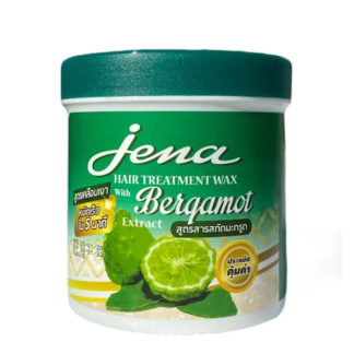 Hair Treatment Wax with Bergamot Extract 500 ml/