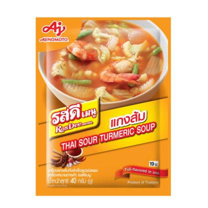 RosDee menu Thai Sour Turmeric Soup
