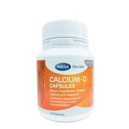 Кальций+Витамин D3 Mega We Care Calcium-D Capsules