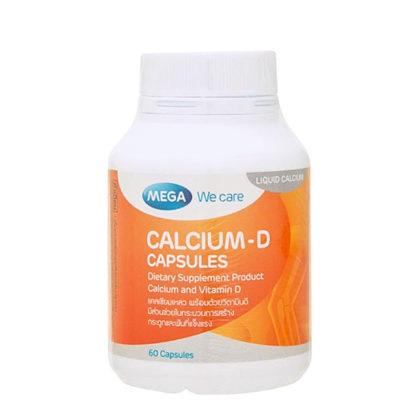 Жидкий кальций в капсулах с витамином D3 - Calcium+D3 Mega(60 шт)