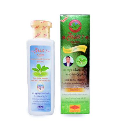 Jinda Extra Herbal Hair Shampoo