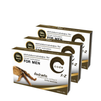 For men code Cordyceps Extract