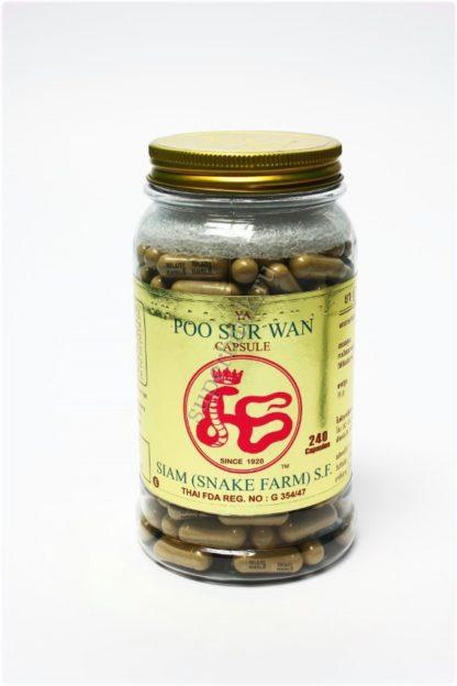 Змеиные капсулы от заболеваний почек и мочеполовой системы Ya Poo Sur Wan